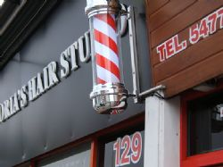 Rotating Barber Pole illuminated